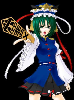 Shikieiki1