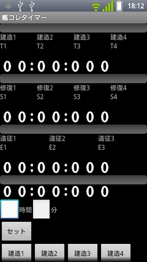Device20130720181224