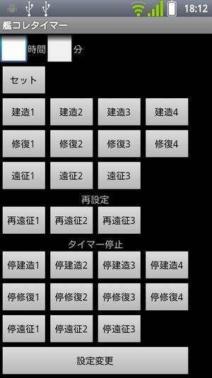 Device20130720181234